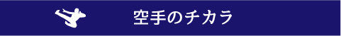 title_03_03