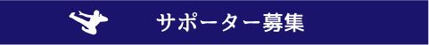 daihyo_19