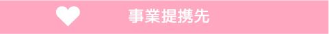 iyashi_11