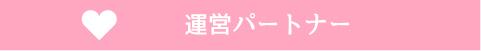 iyashi_18