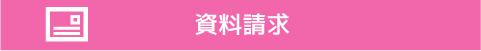 shiryo_11